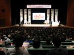 20140125「グッド!モーニング」ファンの集いin KAGOSHIMA㈰.JPG